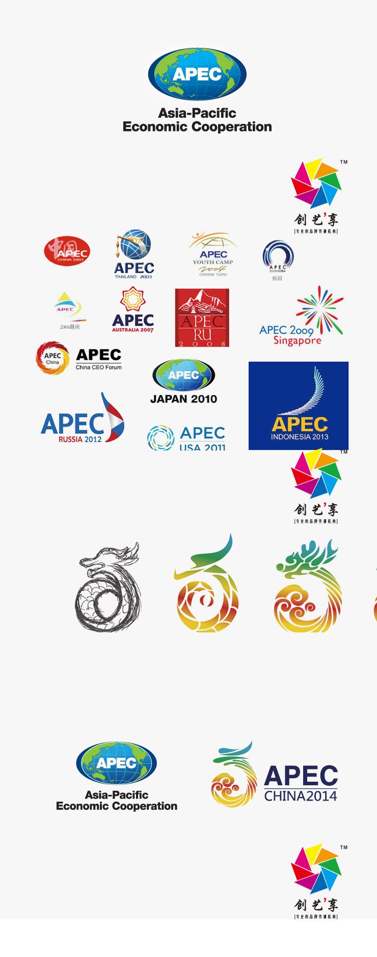 南京会标设计,南京徽标设计公司,南京标志设计